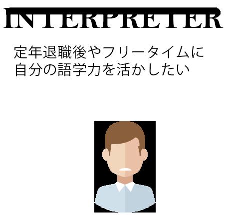 翻訳者の悩み