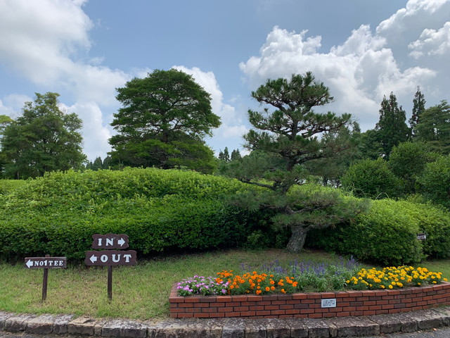 Kita Rokko Golf Club