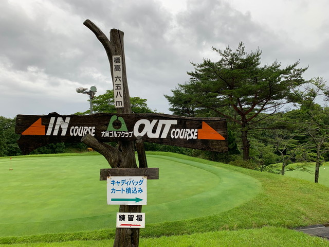 Ooka Golf Club