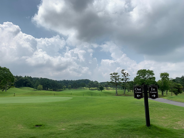 Taiheiyo Club Rokko Course