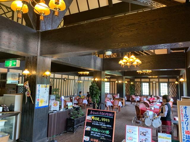 Tojoko Country Club